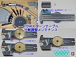 /blogimg.goo.ne.jp/user_image/64/8b/bc639d86b44470a3e4e33c53d0224e5d.png