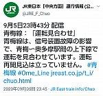 /stat.ameba.jp/user_images/20200906/23/ichitamo/28/8b/j/o1078100714815704855.jpg