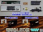 /blogimg.goo.ne.jp/user_image/1c/d2/f7ef2ca8d70817c11a74ee2f2d736291.png