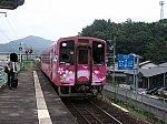 oth-train-326.jpg