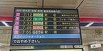 /stat.ameba.jp/user_images/20200907/23/chisatorapid/69/ac/j/o1080054014816186254.jpg