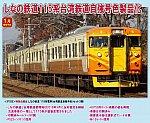 /yimg.orientalexpress.jp/wp-content/uploads/2020/07/97925.jpg?v=1594293809