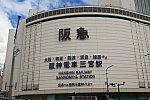 /stat.ameba.jp/user_images/20200909/23/tdf1179/16/be/j/o2400160014817099623.jpg