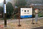 /contents.trafficnews.jp/icatch/000/004/567/large_150909_kottoi_01.jpg