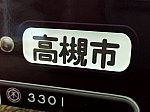 /stat.ameba.jp/user_images/20200903/16/kyle-of-lochalsh/42/5d/j/o0800060014814020145.jpg