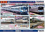 /stat.ameba.jp/user_images/20200910/18/yasoo-train/f0/61/j/o0566040014817427649.jpg