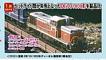 /stat.ameba.jp/user_images/20200910/18/gse20s/45/16/j/o1080062014817439325.jpg
