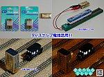 /blogimg.goo.ne.jp/user_image/08/26/77ce48150feb7a47651ae805e94a84bd.png
