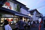 /stat.ameba.jp/user_images/20200909/07/conannaoki/95/af/j/o3984265614816710949.jpg