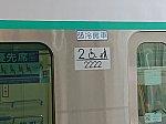 /stat.ameba.jp/user_images/20200910/23/sasurai-museum/90/f0/j/o1080081014817560069.jpg