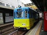1鉄道20200911UP阪堺ー5