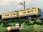 f:id:omocha_train:20200911092058j:plain