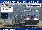 /stat.ameba.jp/user_images/20200911/13/koasarocks/13/53/j/o1080076414817760541.jpg