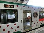 f:id:rail-miler:20200905113921j:plain