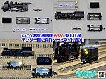 /blogimg.goo.ne.jp/user_image/5d/c5/fe53e6a92095441f17c10f601e6e7321.png