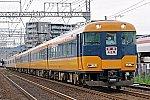 20200913-12334f-ns34-22402f-al02-nagoya-ltd-exp-goidou-tsukiyama_IMGP0173m.jpg