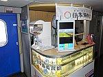 /stat.ameba.jp/user_images/20200914/01/syanaihanbai/5c/cc/j/o2362177114819122157.jpg