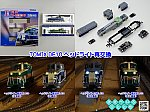 /blogimg.goo.ne.jp/user_image/17/25/f613a2e2d92a49e3a8020cf31965b374.png