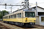 /stat.ameba.jp/user_images/20200914/21/yasunoojisan/83/0a/j/o1080071914819542224.jpg