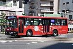 /stat.ameba.jp/user_images/20200910/23/gala8372/e9/84/j/o1500100014817567285.jpg
