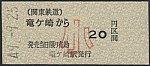 /stat.ameba.jp/user_images/20200914/21/suganuma-tenko/56/bf/j/o0350015514819525853.jpg
