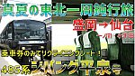 f:id:watakawa:20200915154258j:plain