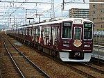 20200900-hankyu_sumikko_k_01.jpg