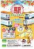 /stat.ameba.jp/user_images/20200916/11/ttm123210/af/ea/j/o2477350014820236023.jpg