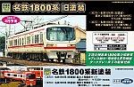 /yimg.orientalexpress.jp/wp-content/uploads/2020/09/30376_30377_1-1.jpg