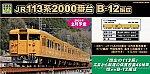 /yimg.orientalexpress.jp/wp-content/uploads/2020/09/30971_1.jpg?v=1599481015
