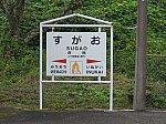 /stat.ameba.jp/user_images/20200916/17/gse20s/b0/0d/j/o1080081014820387781.jpg