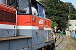/blogimg.goo.ne.jp/user_image/53/a4/cbbfe1fa31a3a217769297bb624bd563.jpg
