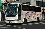 /stat.ameba.jp/user_images/20200916/22/kousan197725/7d/0d/j/o0560035914820543271.jpg