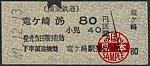 /stat.ameba.jp/user_images/20200906/03/suganuma-tenko/d0/29/j/o0350015614815217724.jpg