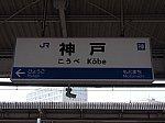 /stat.ameba.jp/user_images/20200917/15/yoshihiroyoshichanyoshic/52/52/j/o1080080914820818473.jpg