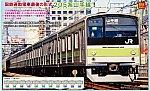 /yimg.orientalexpress.jp/wp-content/uploads/2020/09/98699_1.jpg?v=1600331404
