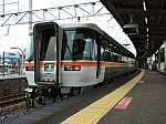 /stat.ameba.jp/user_images/20200917/22/kuroshio-series381/6b/16/j/o0640048014821008452.jpg