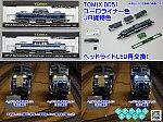 /blogimg.goo.ne.jp/user_image/35/2d/af43130d2246700e9bf4ff5e2ae9cad8.png