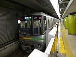 /stat.ameba.jp/user_images/20200909/04/s-limited-express/b7/cd/j/o0550041214816690796.jpg