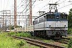 /stat.ameba.jp/user_images/20200919/20/aeras-trd/3e/21/j/o1032068814821917087.jpg