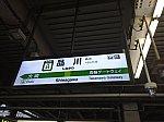/stat.ameba.jp/user_images/20200913/18/spectro2/7f/18/j/o1080081014818919762.jpg