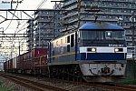 2020-09-18 009改 DPP調整 トリミング