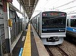 /stat.ameba.jp/user_images/20200909/20/s-limited-express/28/b0/j/o0550041214817004247.jpg