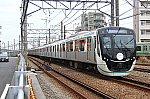 /stat.ameba.jp/user_images/20200919/19/yakanisi-4786/fe/36/j/o0600039614821886537.jpg