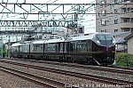 E655系(和) 202009