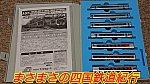 /stat.ameba.jp/user_images/20200729/16/masatetu210/9d/1b/j/o1080060714796072501.jpg