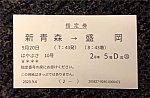 f:id:tetsuko-papa-room:20200920130337j:image