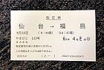 f:id:tetsuko-papa-room:20200920154604j:image