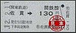/stat.ameba.jp/user_images/20200919/00/suganuma-tenko/a8/8d/j/o0349015514821526621.jpg