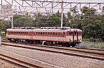 /stat.ameba.jp/user_images/20200919/15/asasio82/3d/03/j/o1280085314821766828.jpg